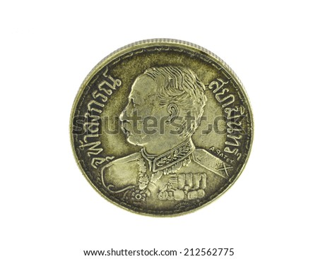 Old coin in Thailand on white background
