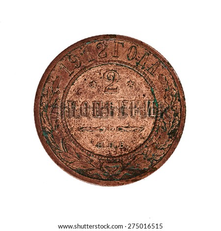 Old coin isolated on white background - stock photo