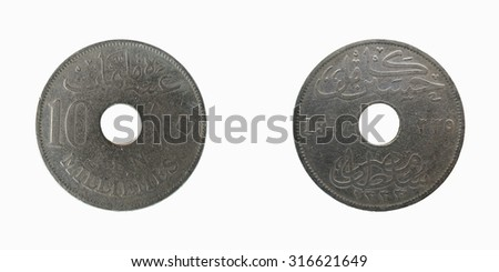 old coin Palestine 10 mils 1917  - stock photo