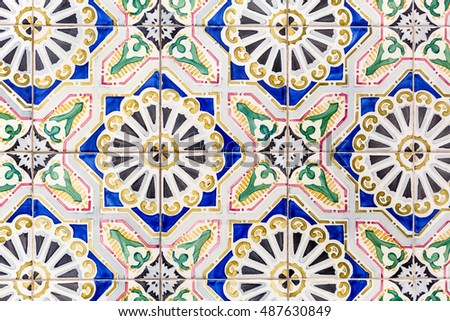 old colorful - green blue and yellow colored azulejos - hand painted tiles from Lisbon