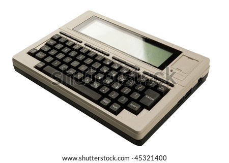 old computer - stock photo