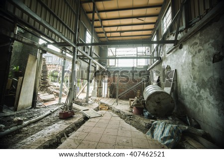 Old concrete interior. Reconstruction of the building.