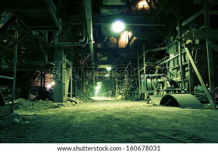 Abandoned Factory Stock Photos Images Amp Pictures