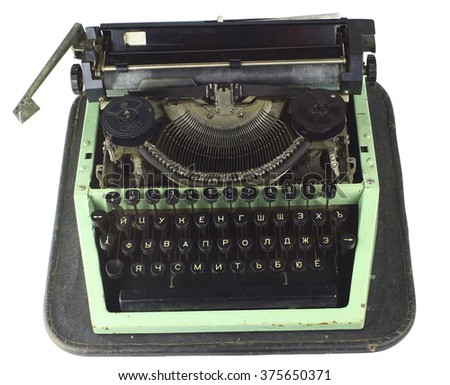 old cyrillic typewriter isolated on white background