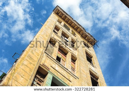 Old dilapidated buildings in the old Habana city in Cuba - stock photo