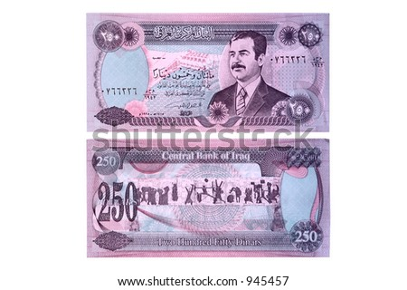Old Dinars (Of course, this Iraqi money is not used anymore) - stock photo