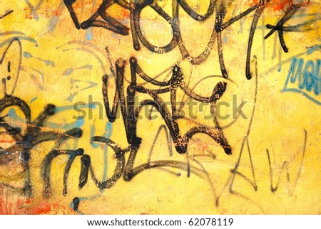 Old dirty wall - stock photo
