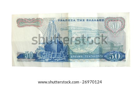 Old 50 Drachma bills from Greece isolated on white. - stock photo