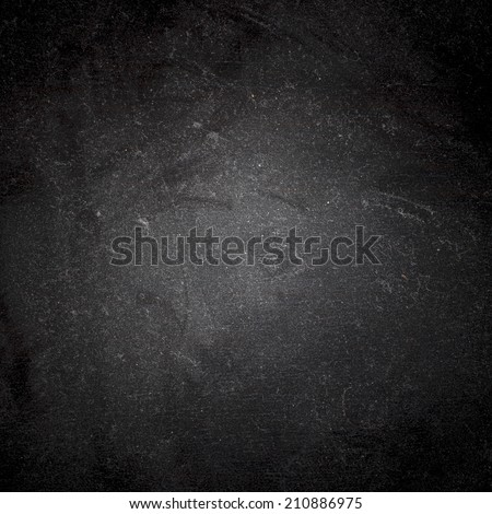 Old Dusty Industrial Texture - stock photo