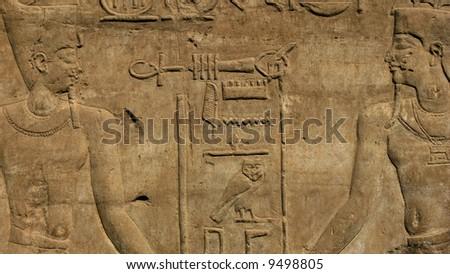 Old egyptian basrelief and hieroglyphs in  Karnak, Luxor - stock photo