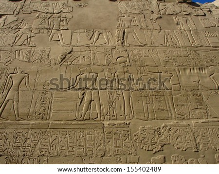 Old Egyptian relief in Luxor temple, Egypt - stock photo