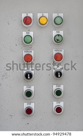 Old Electric Control Box - stock photo