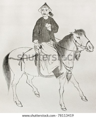 Old engraved equestrian portrait of San-Ko-Li-Tsin, Chinese generalissimo. Created by Bayard after Chinese painting of unidentified author, published on Le Tour du Monde, Paris, 1864 - stock photo