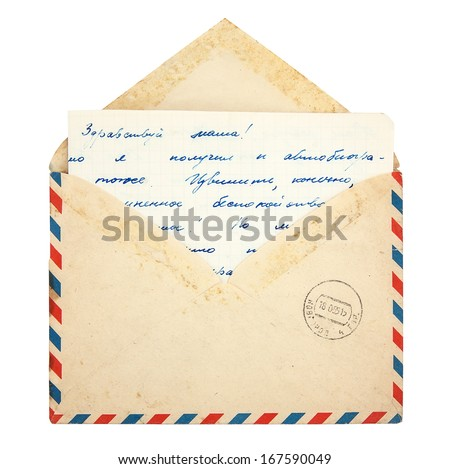 Old envelope and letter on a white background - stock photo