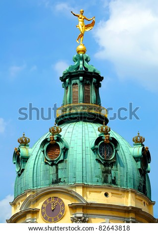 Old European Dome covered by copper (in Berlin). - stock photo