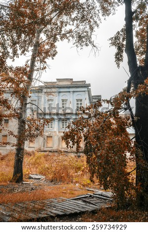 "Old famous half-destroyed Demidovs Manor  ""White House"" in Kyshtym in Chelyabinsk region, Russia"