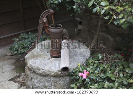 Old-fashioned hand-pumped well, Japan