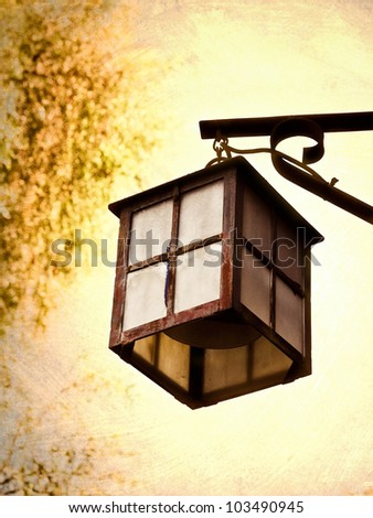 Old Fashioned Lantern - stock photo