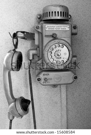Old-fashioned telephone on the wall, USSR. - stock photo