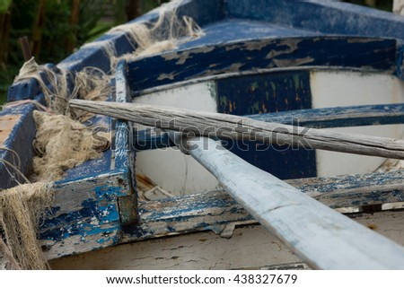 Old fisher boat as a decoration