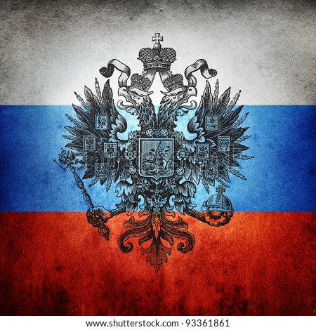 Old flag of Russia empire - stock photo