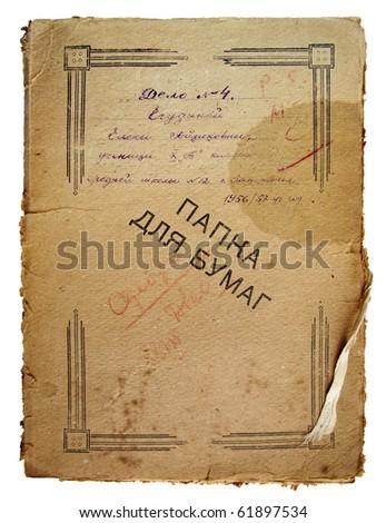 Old Folder - stock photo