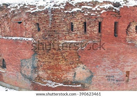 Old fortress red brick wall background