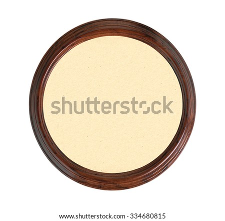 Old frame with paper texture isolated on white background - stock photo