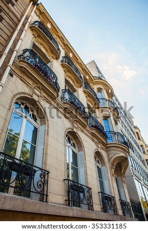 Old French traditional architecture. Paris, France.