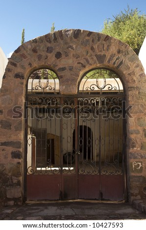 Old gate - stock photo