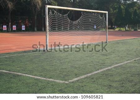 Old goal - stock photo