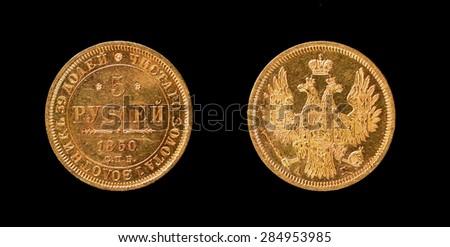old gold coin Russian Empire 5 rubles 1850, Emperor Nicholas 1 - stock photo