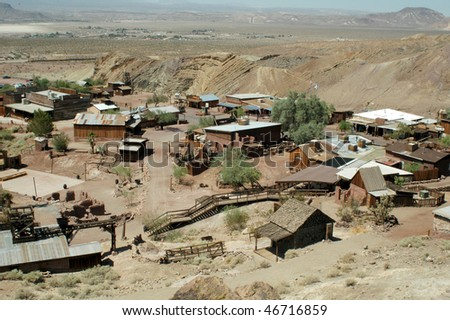old gold mine - stock photo