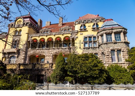 Colonial era houses stock images royalty free images for German colonial house