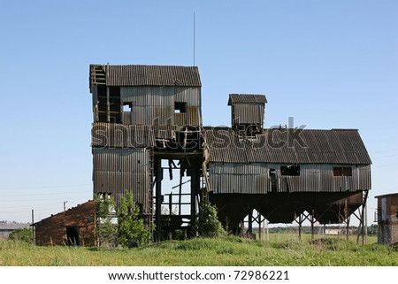 Old grain dryer. Russia, Moscow region.