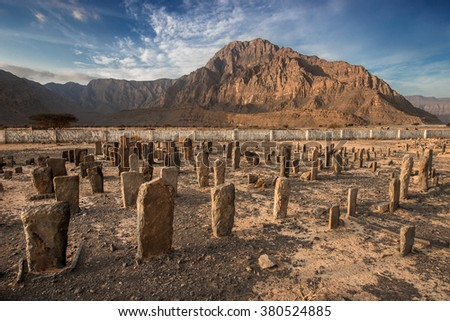 Old graveyard on Musandam peninsula, Oman, Arabia - stock photo