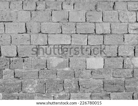 OLD GRAY STONE WALL - stock photo