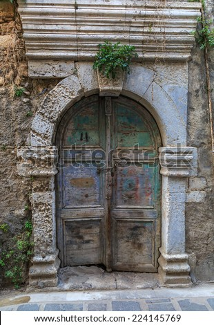 Old Greek street. - stock photo