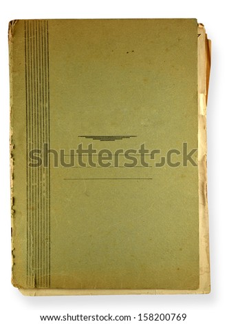 old green folder isolated on white background - stock photo