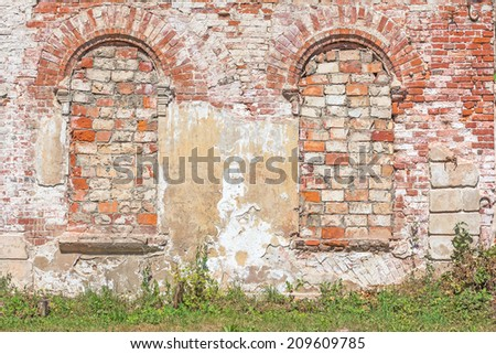 Old grunge brick wall texture - stock photo
