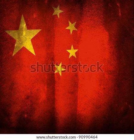 Old grunge flag of China - stock photo