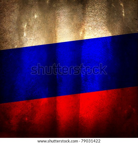 Old grunge flag of Russia - stock photo