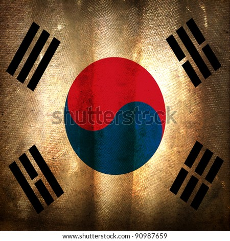 Old grunge flag of South Korea - stock photo