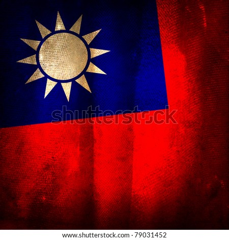 Old grunge flag of Taiwan - stock photo
