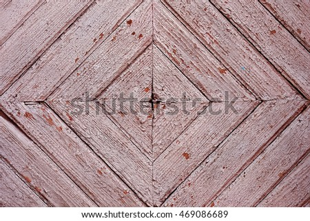 Old, grunge, rough wooden planks , background, texture, pattern