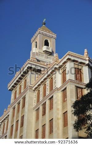 Old Havana with historic tropical buildings, Havana ,Cuba - stock photo