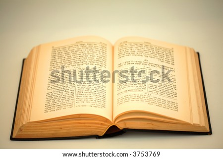 old Hebrew bible book - stock photo