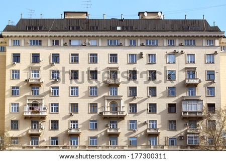 Old high-rise building in Moscow - stock photo