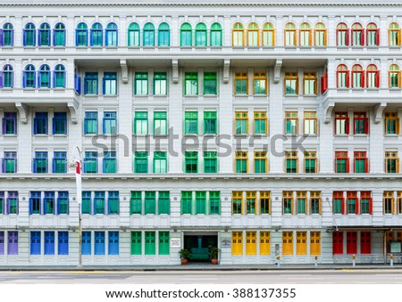 Old Hill Street Police Station historic building in Singapore. Neo-classical style building with colorful windows. - stock photo