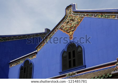Old historical Chinese influence mansion in Penang, Malaysia. Historical area in Penang has been named as World Heritage Site by UNESCO. - stock photo
